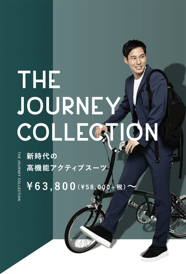 THE JOURNEY COLLECTION