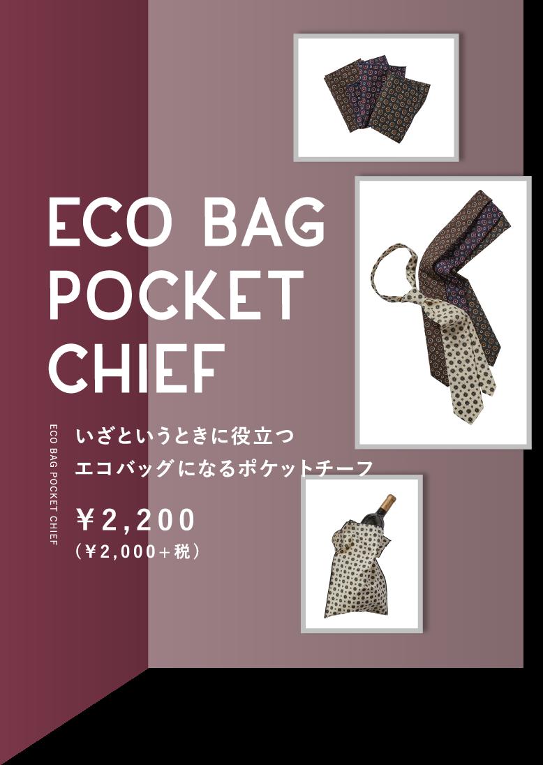 ECO BAG POCKET CHIEF